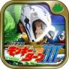 パチスロ モンキーターンⅢ - iPhoneアプリ