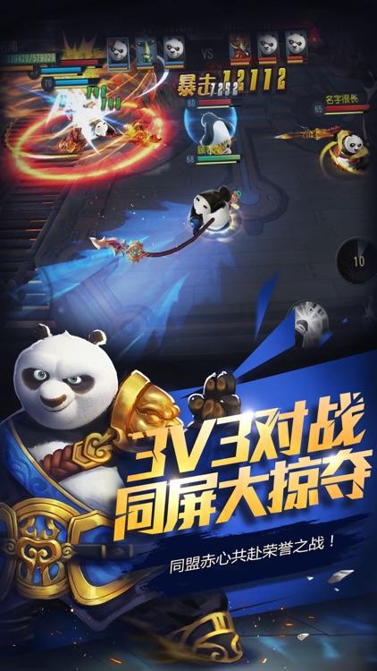 功夫熊猫(官方正版) - 多武器连招对战 screenshot-4