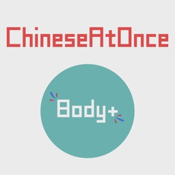 Speaking Chinese At Once: Body (WOAO Chinese)