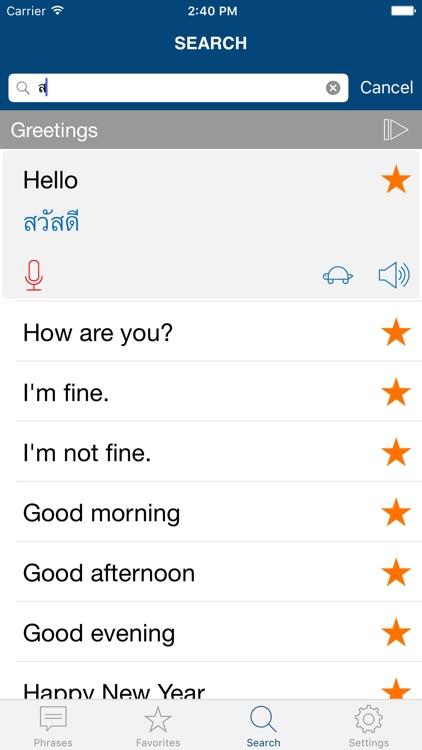 Learn Thai Phrases & Words screenshot-3
