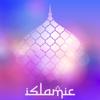 Islamic Wallpapers – Islamic Backgrounds