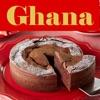 Ghana 手づくりチョコレシピ iPhone