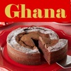 Ghana 手づくりチョコレシピ