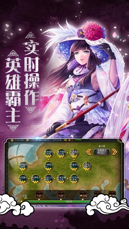 bili战国(卡牌)日系3D二次元手游 screenshot-3