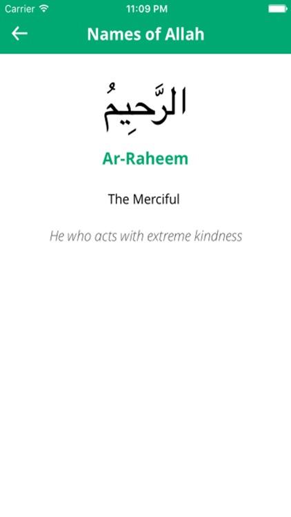 Quran Recitation by Abdullah Matrood screenshot-3