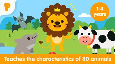 Papumba Animal World app image