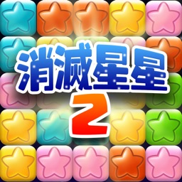 Amazing Star Tiles Mania!-Free Puzzle Game