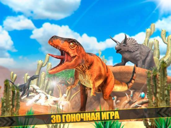 Динозавр Симулятор Игры Для Детей на iPad