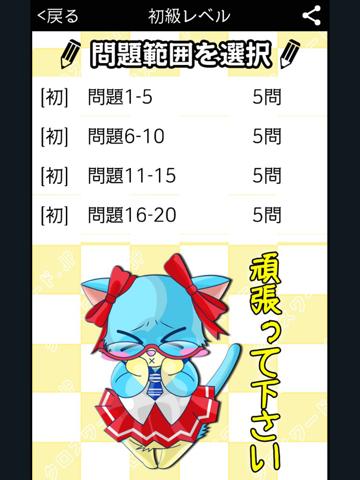 [雑学]10マス×10マス 特級+クロスワード 無料パズル - náhled