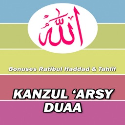 Kanzul Arsy Duaa Tahleel and Ratib AlHaddad HD