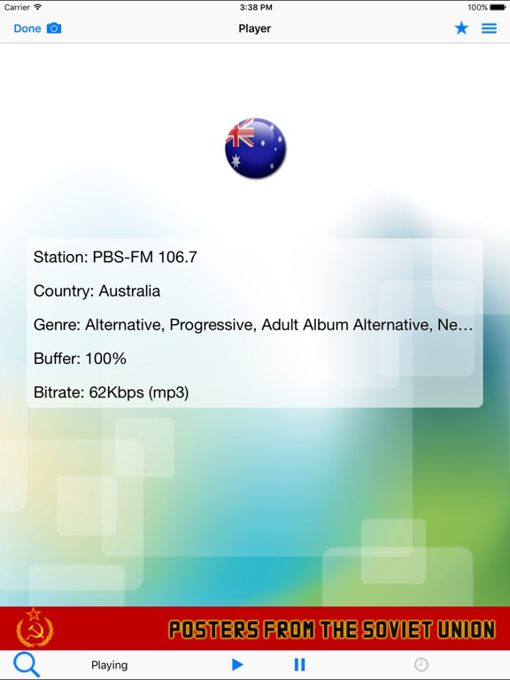Радио HQ (версия lite) Скриншоты9
