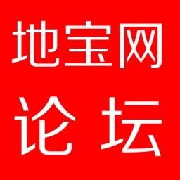 南昌地宝论坛