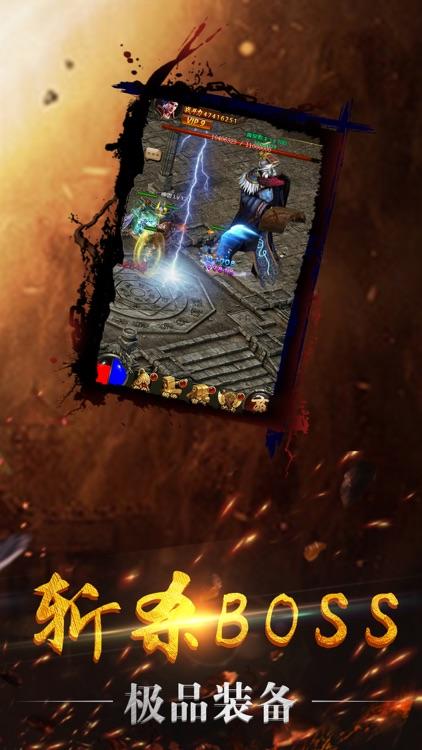斩龙传说-无用装备秒回收的单机游戏 screenshot-4
