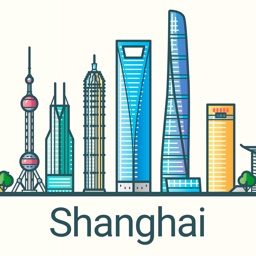 Shanghai 2017 — offline map and navigation!