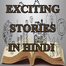 Romanchak Kahaniya Hindi Mein- Exciting stories