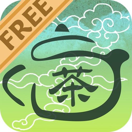 茶经之名茶鉴赏:茶道茶艺及茶叶百科知识大全