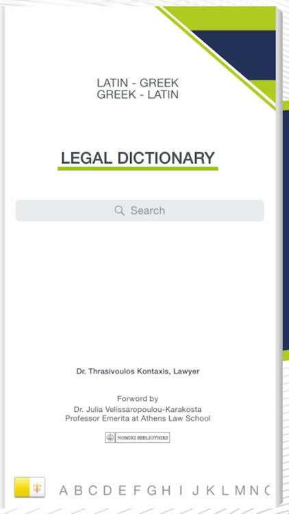 LATIN - GREEK & GREEK - LATIN LEGAL DICTIONARY