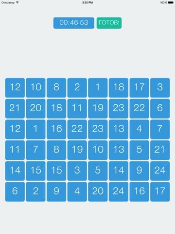 Скачать игру Flipped Numbers