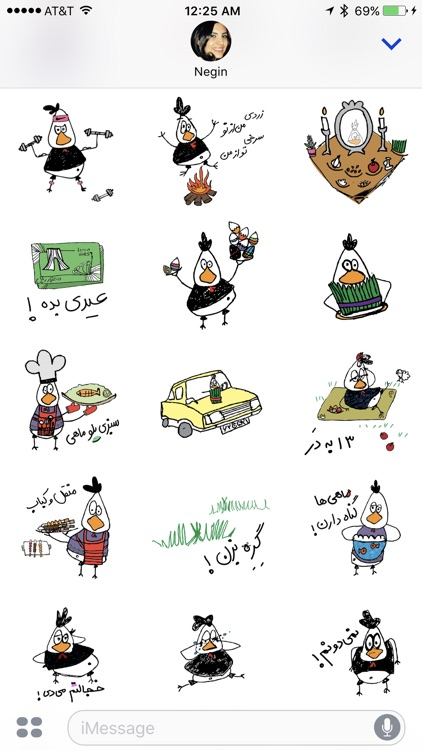 FarsiChat: Ghooghooli (قوقولى)