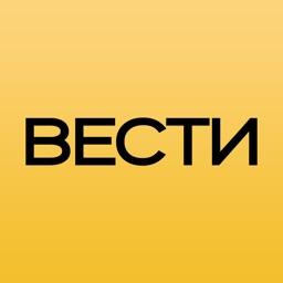 Vesti - news, photos, video