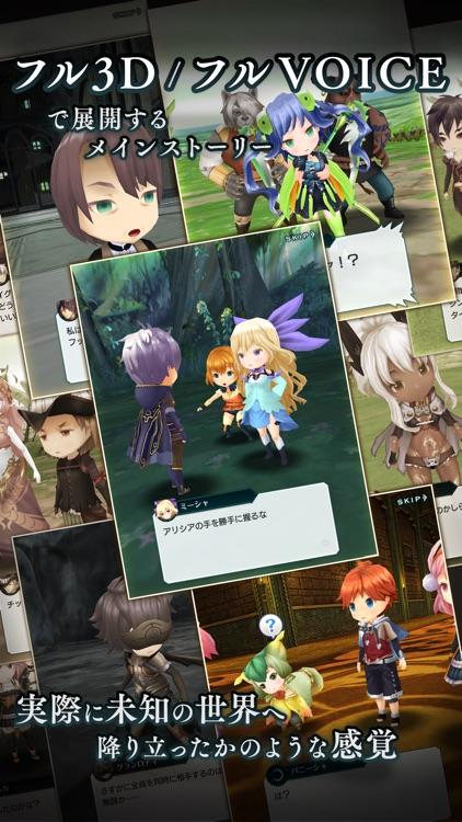 エンドライド -X fragments- screenshot-3