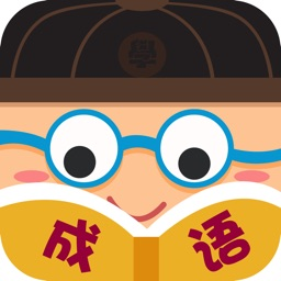 Words in Chinese