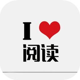 龙马小说网-最新最全小说大全书城