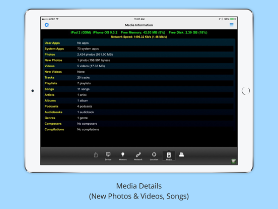 iMySystem Скриншоты11
