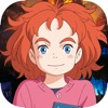 Mary and The Witch's Flower iphone and android app