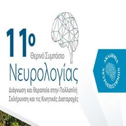 11th Symposium of Neurology