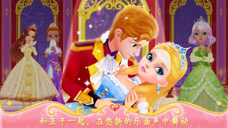 公主的梦幻舞会-女孩子们的化妆、换装游戏 screenshot-3