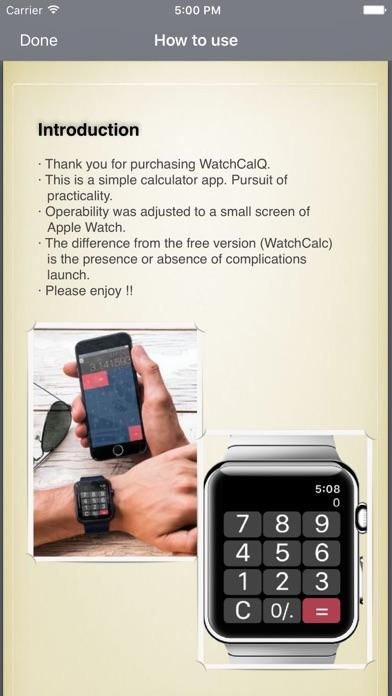 WatchCalQ (旧 電卓時計)のスクリーンショット4