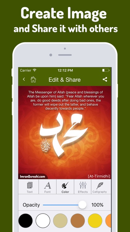 Hadith Daily Pro - Islamic App for Muslim, Islam screenshot-1