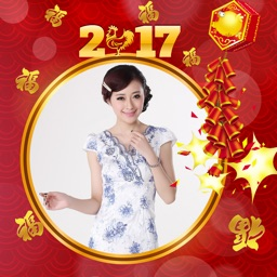 Happy Chinese New Year Photo Frames