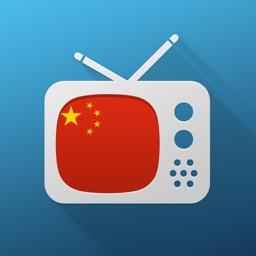 1TV - 免费中国的电视台