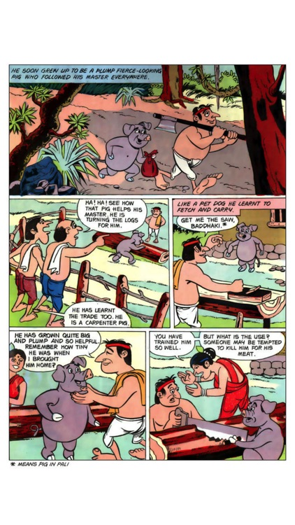 Tales of Courage - Amar Chitra Katha