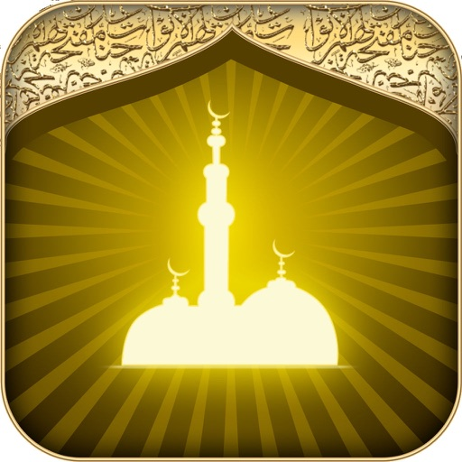 Ramadan Prayer Times Muslim Imam Pray Trainer App