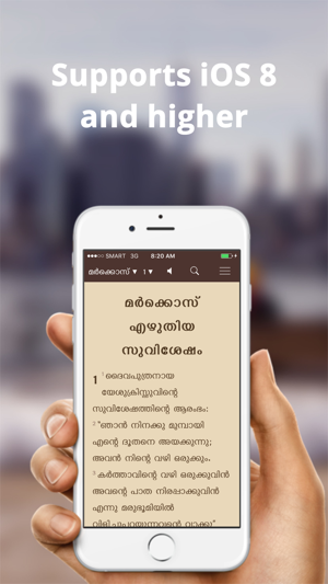 Sathyavedapusthakam on the App Store