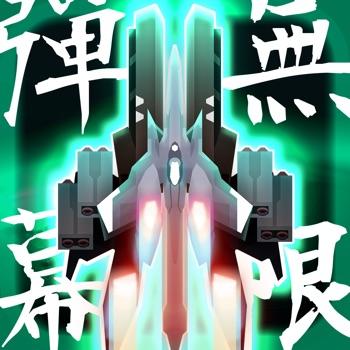 Danmaku Unlimited 2 - Bullet Hell Shmup