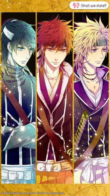 Teen Samurai / Shall we date? screenshot-3
