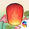 Lantern-Most Beautiful Game Ever