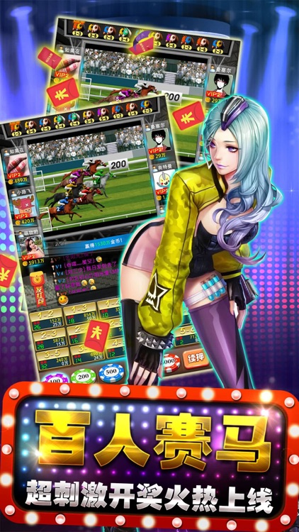 欢乐电玩城-好运中奖老虎机游戏 screenshot-3