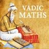 Vedic Maths - Tricks