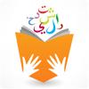 Easy Reading Arabic