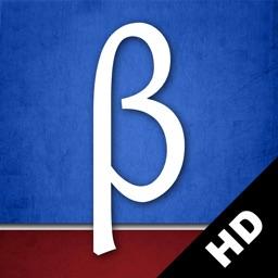Bible Vocab HD+