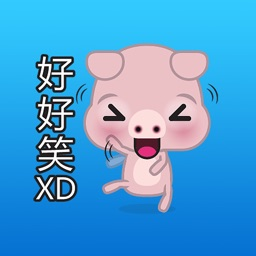Piggy The Cutie Pig Chinese Stickers