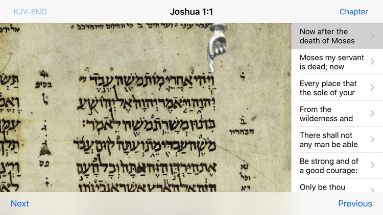 Ancient Aleppo Bible
