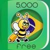 5000フレーズ - ブラジルポルトガル語を無料で学習 - 会話表現集から