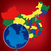 疯狂猜地图-中国