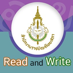 Royal Society Mobile: Read and Write